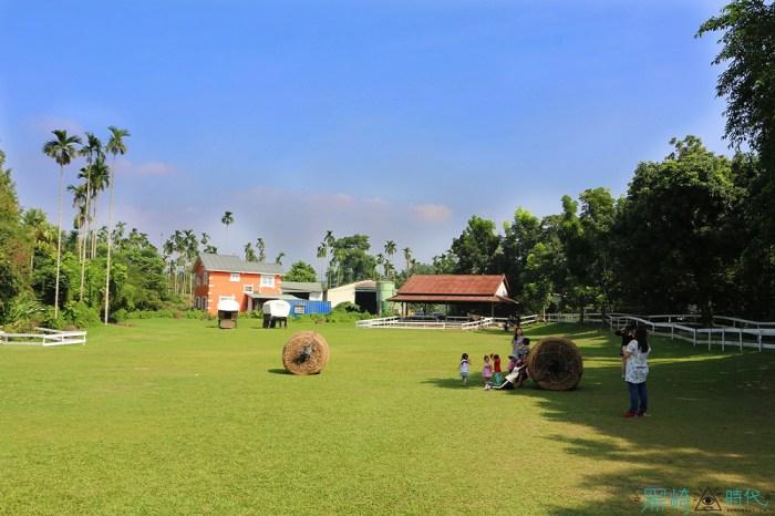 嘉義中埔小旅行景點 親子旅遊景點這樣玩 來綠盈牧場走跳聞怡馨緣的茶花香 東園種苗園神農嘗百草