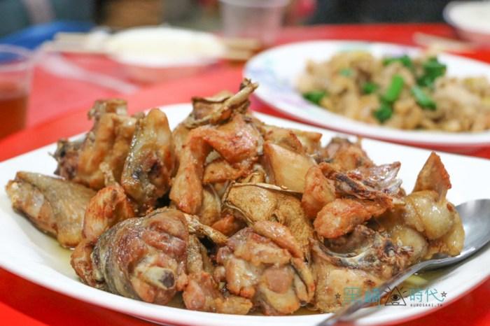阿里山美食 永富苦茶油雞 傳承三代在地推薦美食 愛玩客推薦