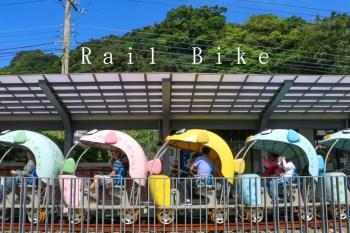 基隆八斗子車站  深澳鐵道自行車那些訂票交通景點大小事