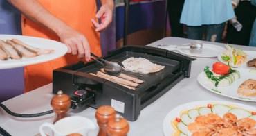 海宴水產精品頒獎典禮,水產鱻禮盒與海膳鮮魚禮盒脫穎而出