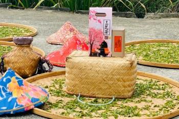 北海岸這樣買!三芝石門逛茶園,吃在地茭白筍與蜂蜜,看海景吃窯烤 PIZZA ,在地小旅行這樣走!