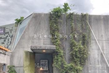 華山的青鳥書店 台北不限時咖啡廳 走進書香與咖啡香之間