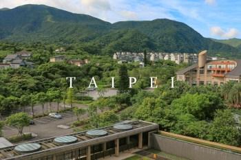 北台灣旅遊景點 泡溫泉拔地瓜 到遊樂園中親子大小都同樂