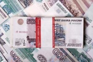 kurs rubla rosyjskiego