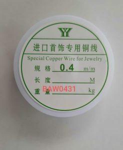 Kawat asesoris tembaga warna silver,04 mili