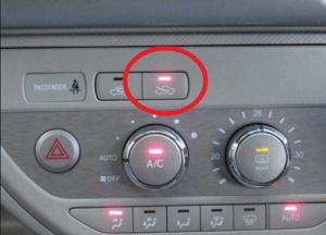 外気導入ボタン