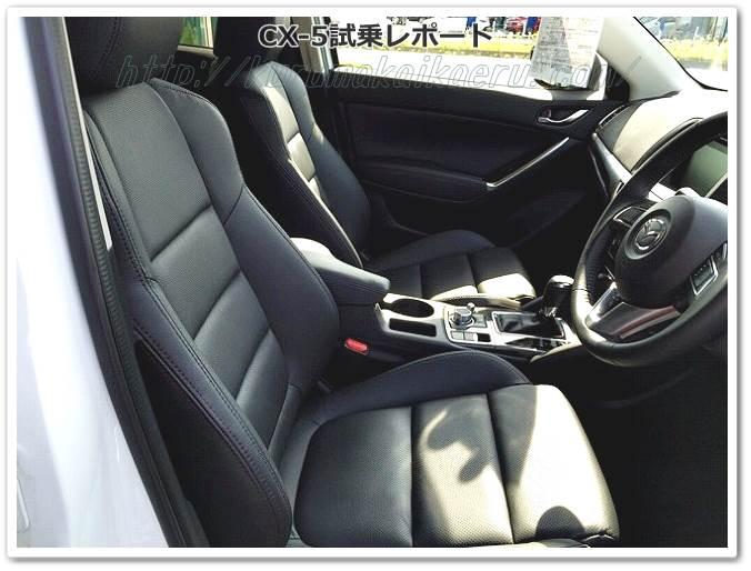 CX-5内装運転席