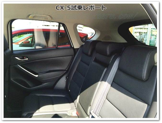 CX-5内装後部座席天井
