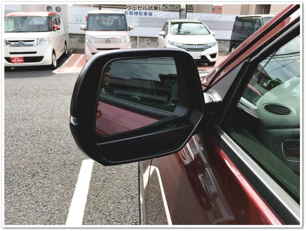 ホンダヴェゼルガソリン車外観サイドミラー