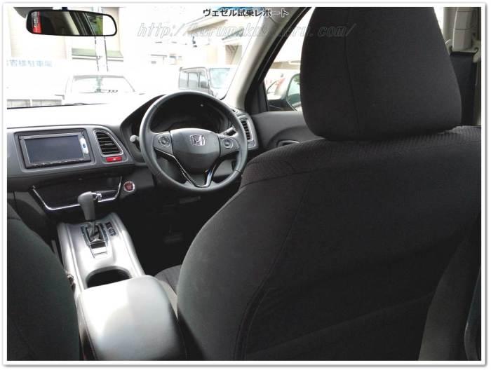 ホンダヴェゼルガソリン車内装後部座席から見た前部座席