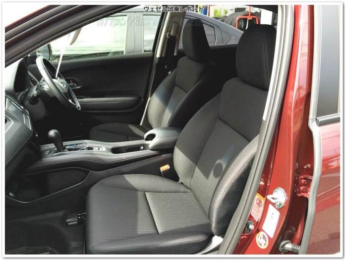 ホンダヴェゼルガソリン車内装前部座席