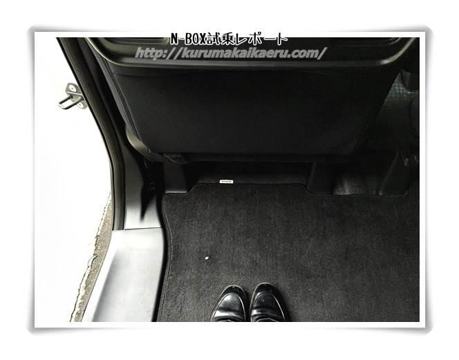 ホンダN-BOX 内装 後部座席 足元