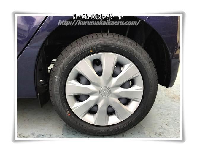 ホンダN-WGN  外観 タイヤ ホイールキャップ