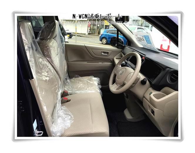 ホンダN-WGN 内装 前部座席