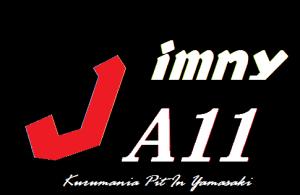 ジムニー JA11