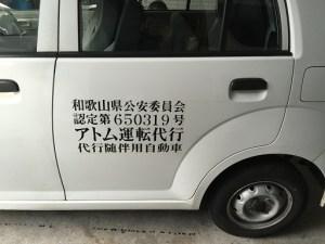 ha24v-daikou0002