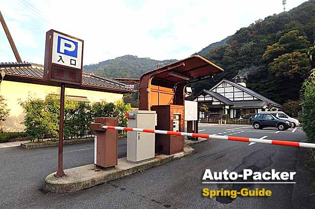 城崎温泉街にあるベスト車中泊スポットは、「豊岡市営 城崎鴻の湯駐車場」