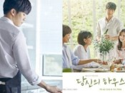 Drama Korea, Your House Helper