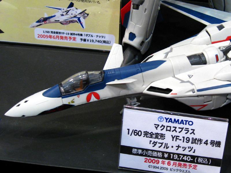 sz09-yamato_02
