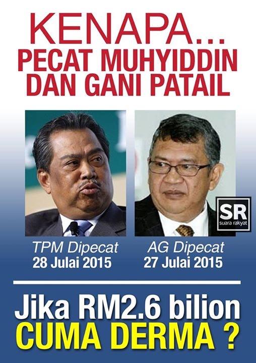 Derma RM2.6 bilion kepada siapa sebenarnya?