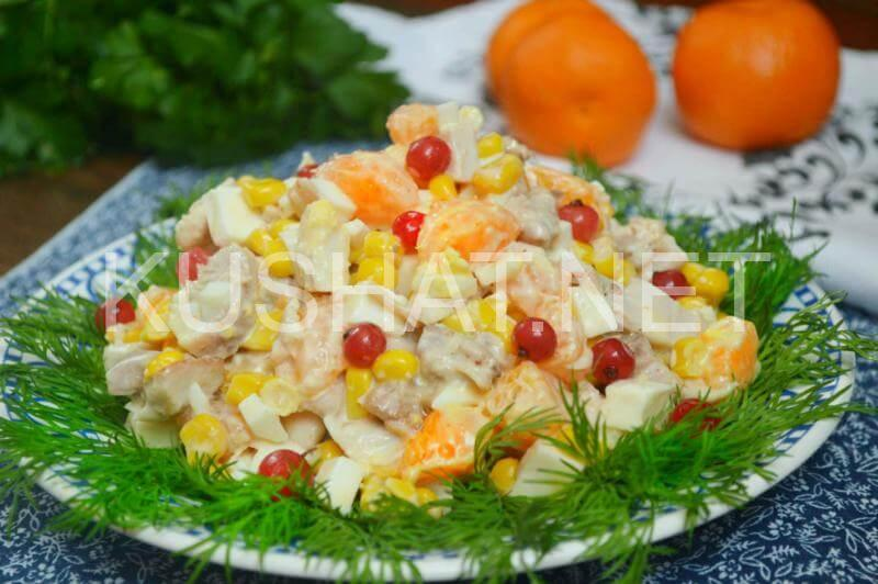 Салат с курицей и мандаринами. Пошаговый рецепт с фото ...