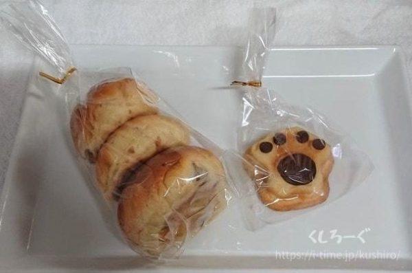 パン工房 Ficelle(フィセル)で購入した「豆パン」と「にくきゅうぱん」