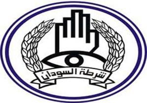 %name ضبط مستشفى عشوائي يعالج (القضروف) بالدفن في حفرة