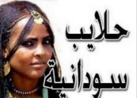 """مصر """"حلايب وشلاتين """" تابعة للسودان في سؤال بإمتحان بمدينة بني سويف"""