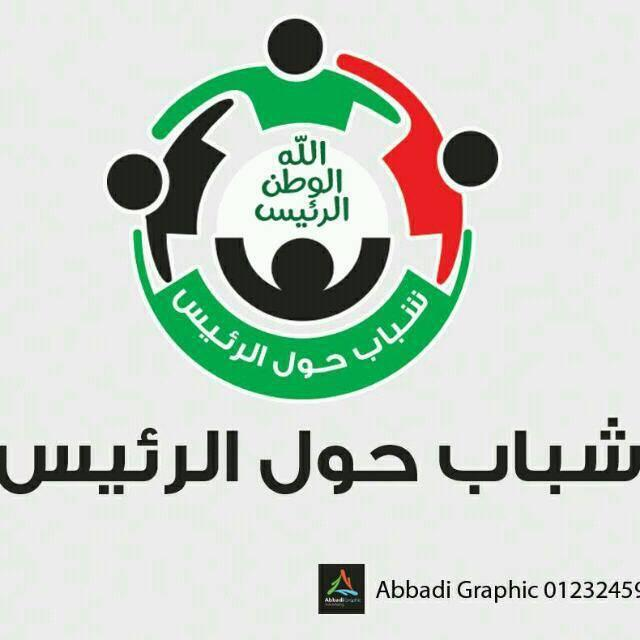 مبادرة شباب حول الرئيس: الجميعابي لا يمثلنا وإذا إستمر سنلجأ لمقاضاته