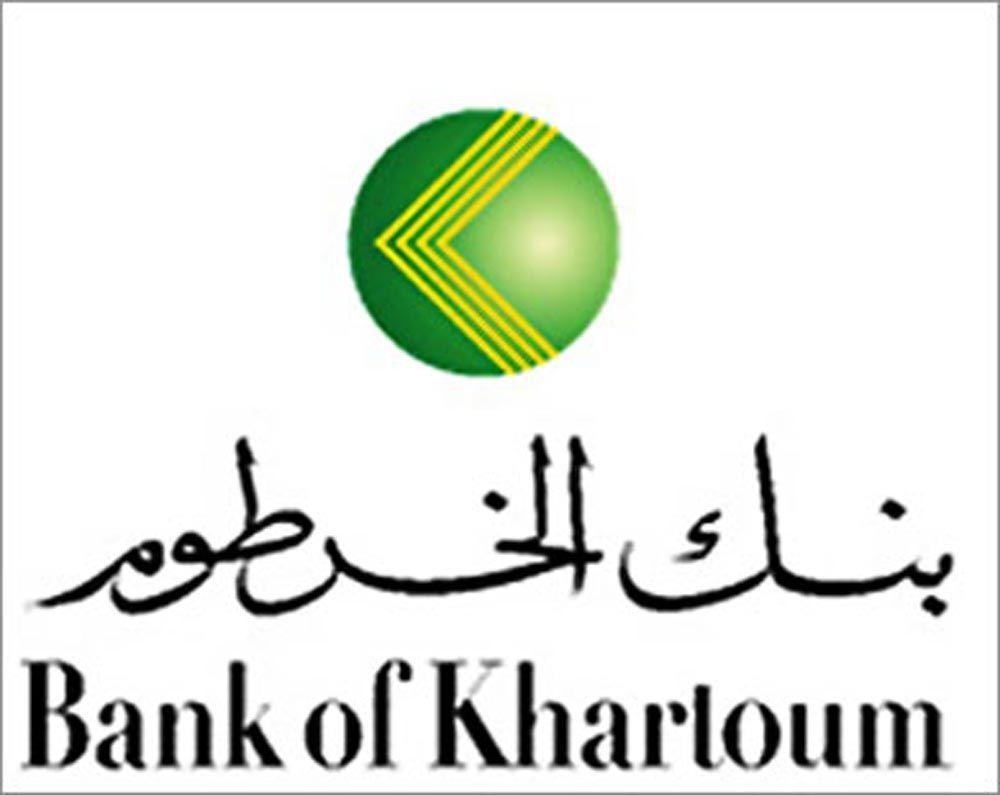 موظفو بنك الخرطوم يشعلون مواقع التواصل الإجتماعي