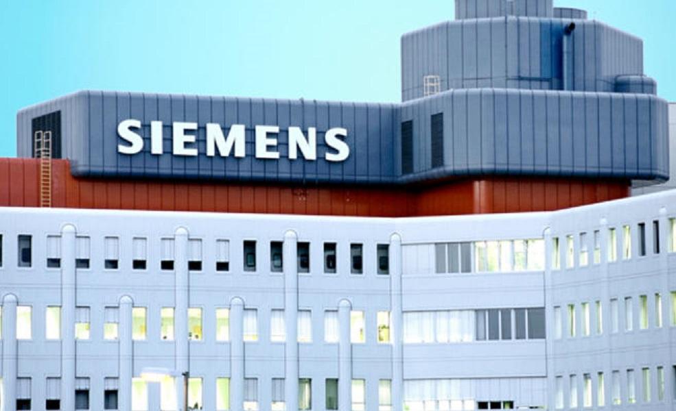 سيمنس الألمانية تعتزم فتح مكتب دائم لها بالسودان