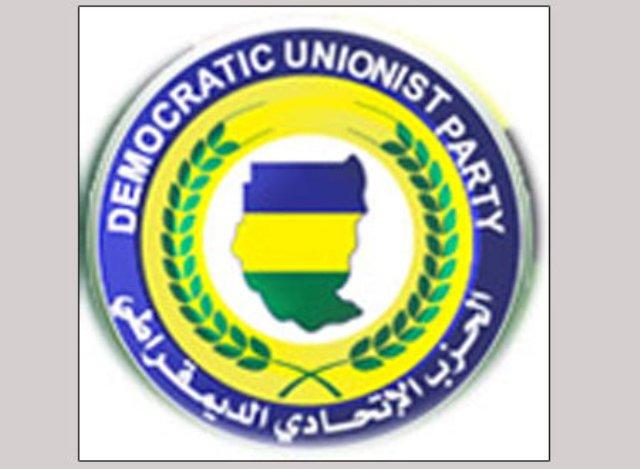 الاتحادي: الوطني لا يحترم شركاؤه .. ولا يجوز قانوناً وجود وزيرين في وزارة واحدة