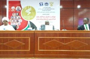 %name الدولة تعول على مساهمات العلماء والخبراء السودانيين بالخارج