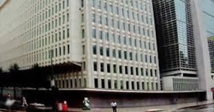 """""""الأفريقي للتنمية"""": ننفذ مشروعات في السودان بـ300 مليون دولار"""