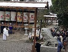 本郷 湯の花神事