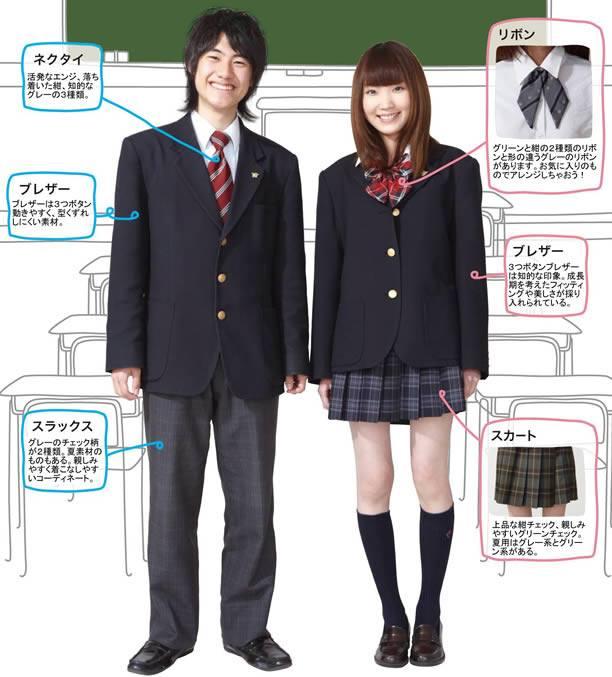 kusuyama japan school