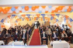 AK Parti Emet İlçe Danışma Meclisi Toplantısı yapıldı