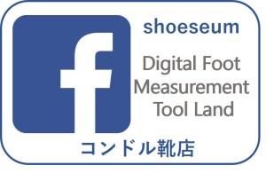 コンドル靴店Facebook