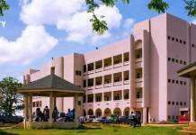 central-university-college-cu-campus