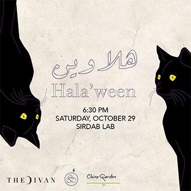 Hala'ween Party – حفل هلاوين