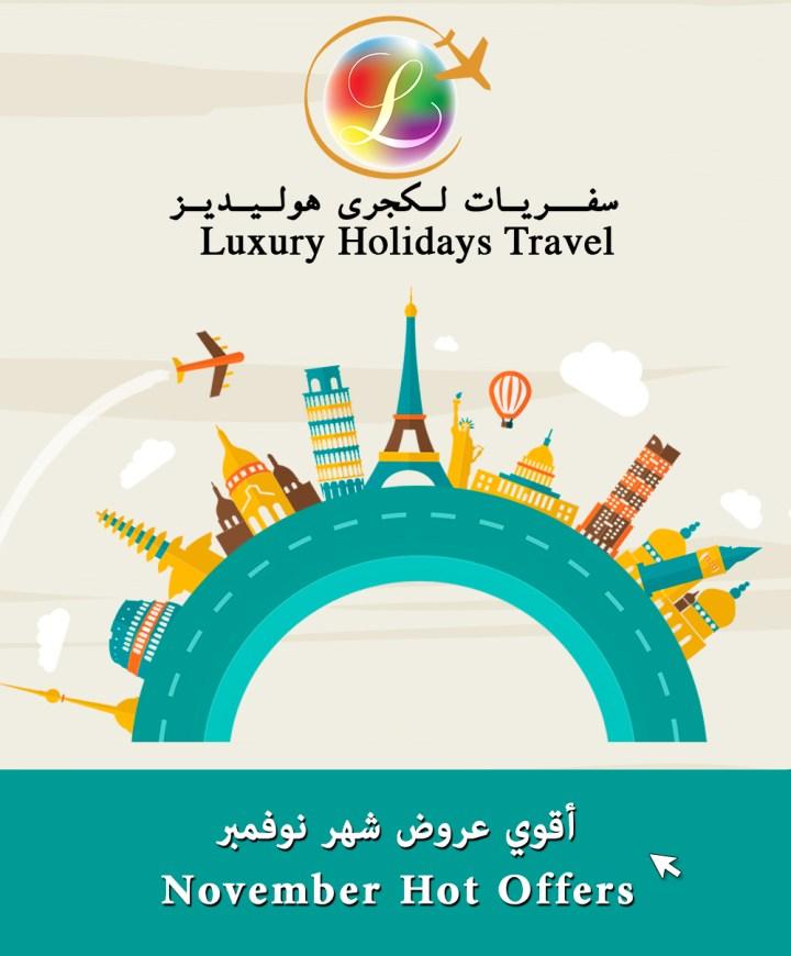 Luxury Holidays Travel – سفريات لكجري هوليديز