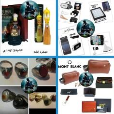 Auction Kuwait🇰🇼مزاد الكويت
