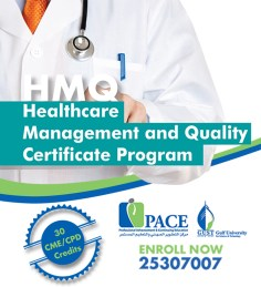 Healthcare Management and Quality Certificate Program☤
