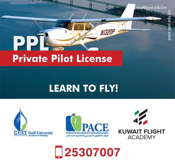 Learn to Fly with PPL Private Pilot License✈