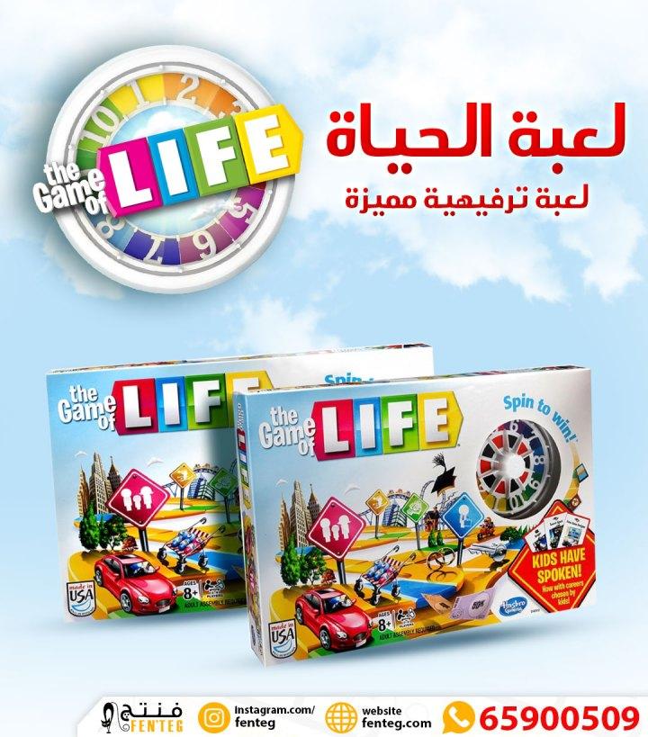 Hasbro The Game of Life Game – لعبة الحياة من هسبرو