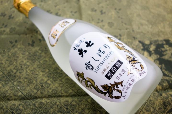 大七 雪しぼり・本醸造生原酒
