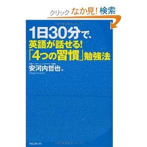 51e4MBXAAHL._BO2,204,203,200_PIsitb-sticker-arrow-click,TopRight,35,-76_AA300_SH20_OU09_