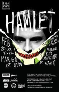 Hamlet with Kuya, 2015