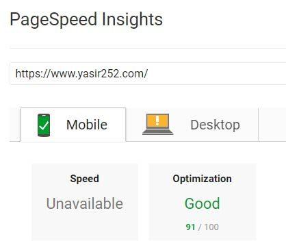 belajar-bisnis-online-tools-google-page-speed-insight-5516017