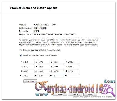 3dsmax20133-2700226